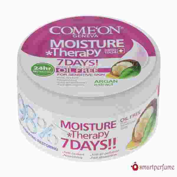خرید کرم مرطوب کننده پوست با بهترین قیمت + 32 مدل با کیفیت